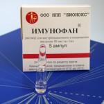 imunofan preparat kao lek u ampulama